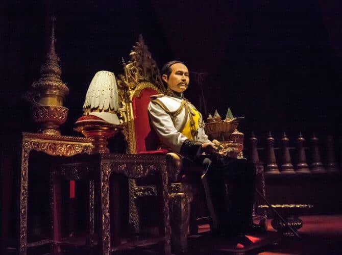Koning Chulalongkorn
