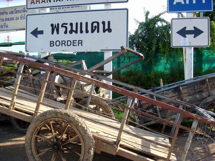 Cambodja dating douane